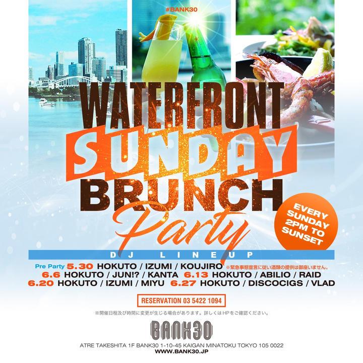 6/20 SUNDAY BRUNCH PARTY