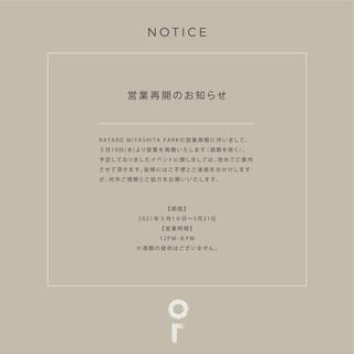 カフェ営業再開のお知らせOR_ソーシャルメディアアート 1.jpg