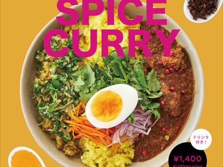 【Autumn限定Curry登場‼︎】