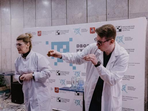 """12.03.2020 - лекция """"КЛАСС!ная наука"""""""