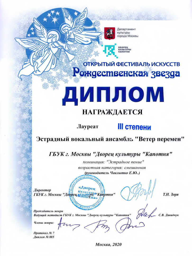 SCAN2020-01-28T20200128112914_Страница_3