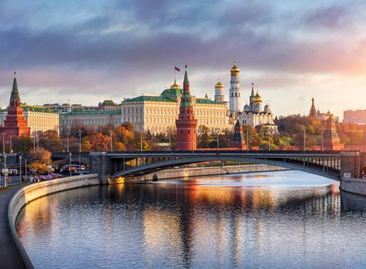 Фотовыставка «ОБЪЕКТИВно о Москве»