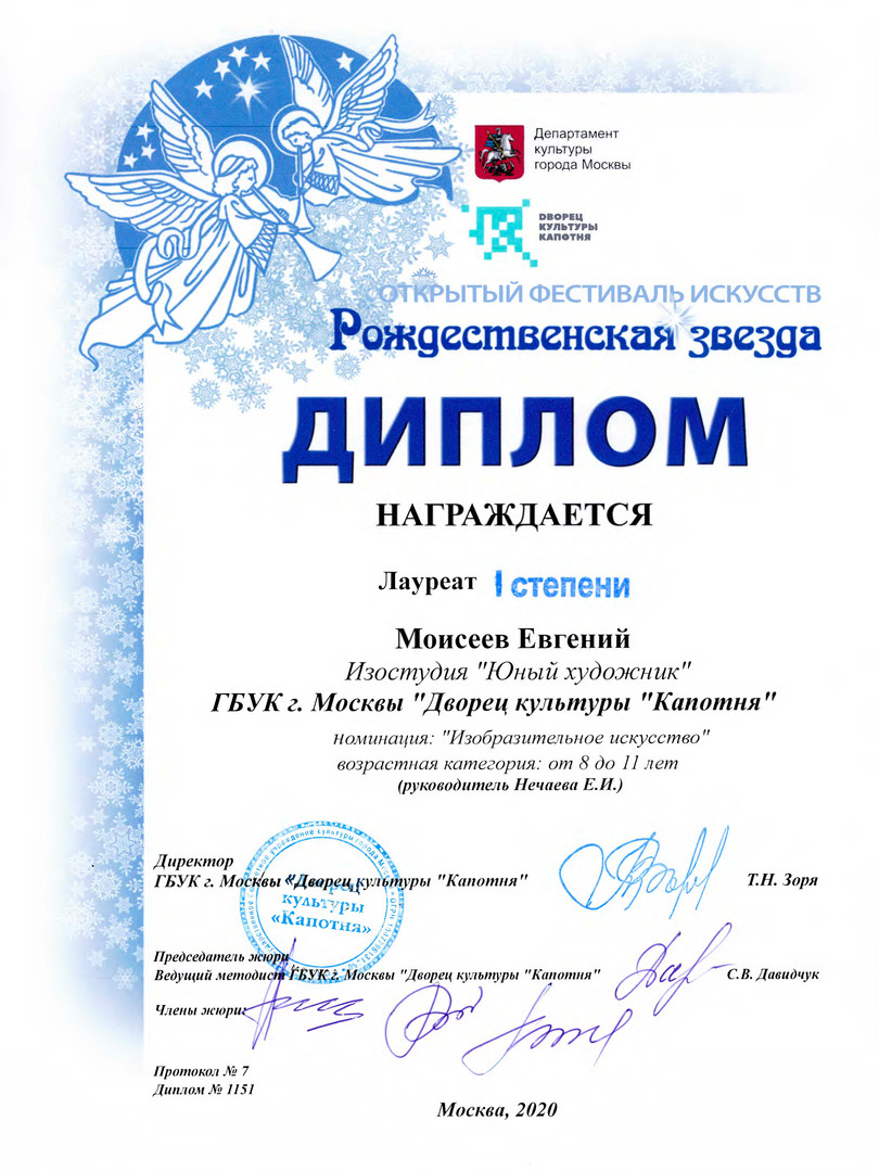 SCAN2020-01-31T20200131114149_Страница_1