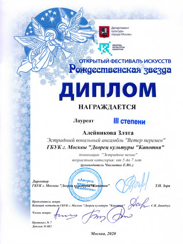 SCAN2020-01-28T20200128112914_Страница_1
