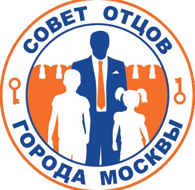 Совет отцов города Москвы