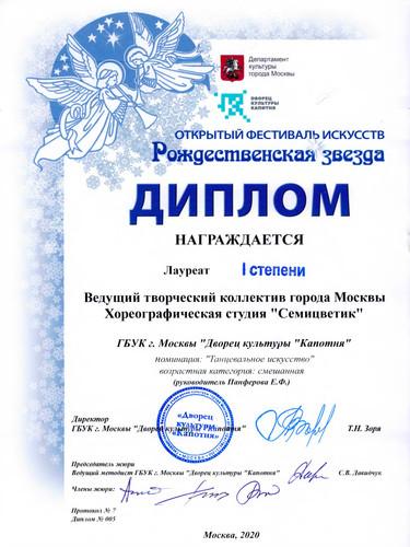 антилопа семицветик_Страница_09.jpg