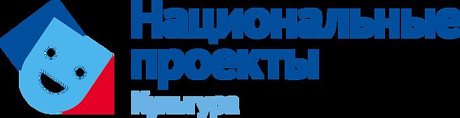 logo_ALL_culture_RGB.png