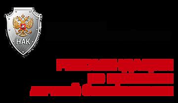 logo_nac.png