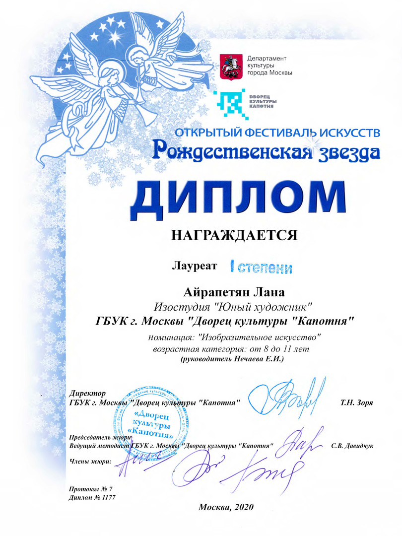 SCAN2020-01-31T20200131114149_Страница_0