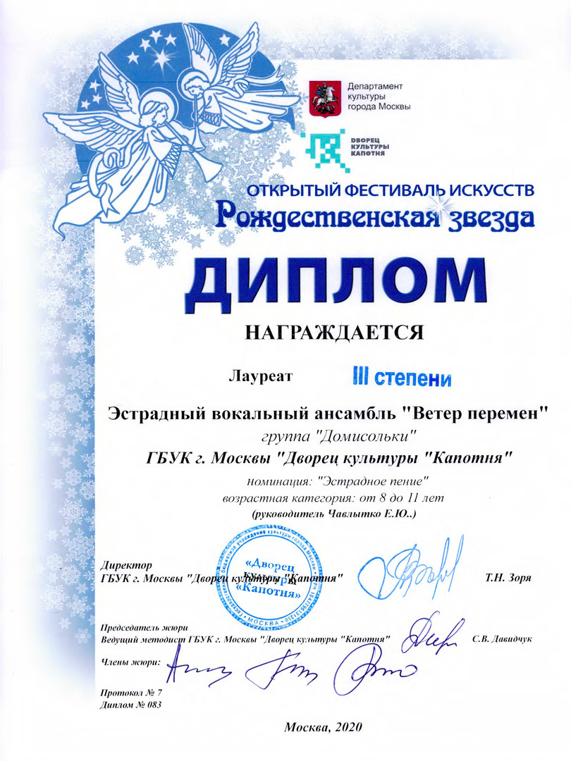 SCAN2020-01-28T20200128112914_Страница_4