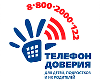 88002000122.png