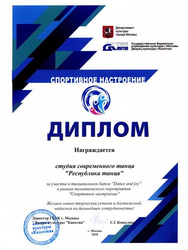 SCAN2018-04-13T20180413124426.jpg
