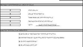 ᖄᖅᑎᑦᑎᓂᐊᕐᓂᖏᓐᓄᑦ ᖃᐅᔨᒃᑲᐃᔾᔪᑎ LDA-069