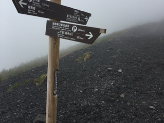 5月24日 富士山須山口コース 山体装置まで