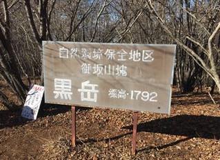 企画「10月27日(火)に御坂黒岳」