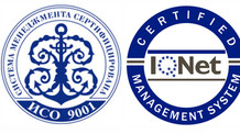 "JSC ""POLYMER TUBE FACTORY"" PASSED THE MANAGEMENT SYSTEM CERTIFICATION FOR COMPLIANCE WITH"
