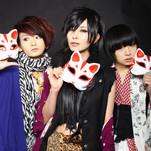 【7月14日】福岡決定!!【LIVE】