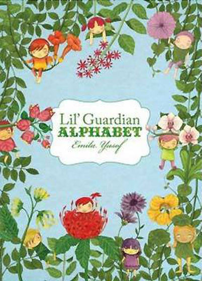 Me Books, Emila Yusof, Lil' Guardian Alphabet, Children's Books