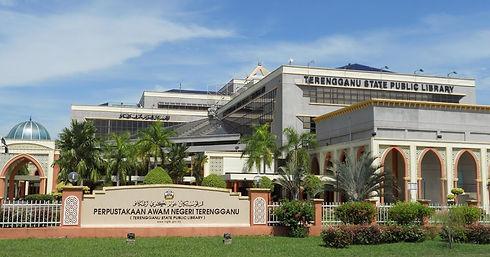 Terengganu State Library.JPG