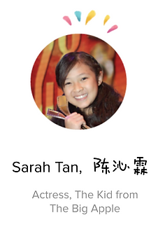 Sarah Tan Voice Over Artist for Me Books