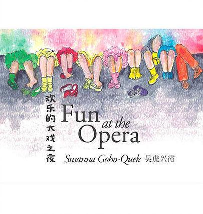 Me Books, Susanna Goho-Quek, Fun at the Opera, Children's Books