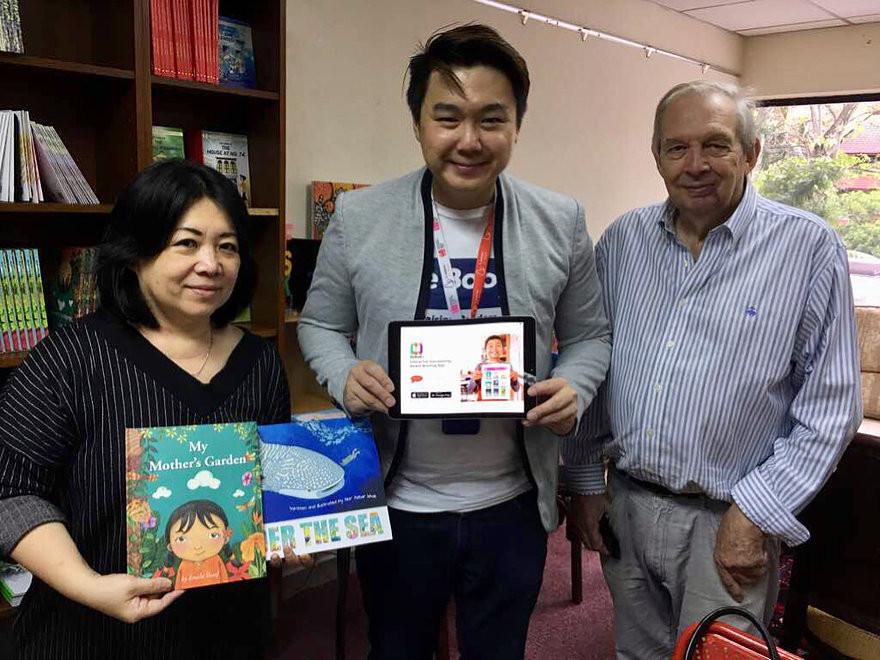 Me Books- Me Books CEO Hao JIn, Oyez, Collaboration, Linda Tan Lingard, Peter Duke, Application, Books, Kids