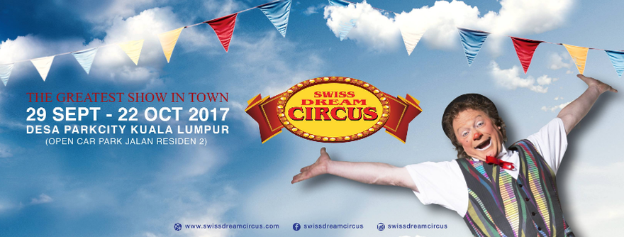 Me Books: Swiss Dream Circus is ure to entertain your kids.
