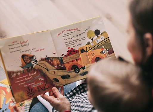 Storytelling with Kids of Different Ages