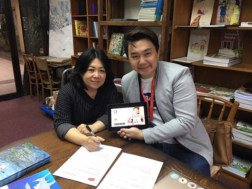 Me Books - CEO Hao Jin, Oyez!, Linda Tan LIngard, Collaboration, Application, Storytelling