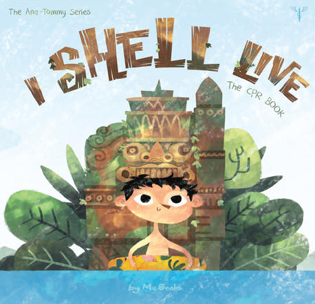 I_Shell_Live_cover.png