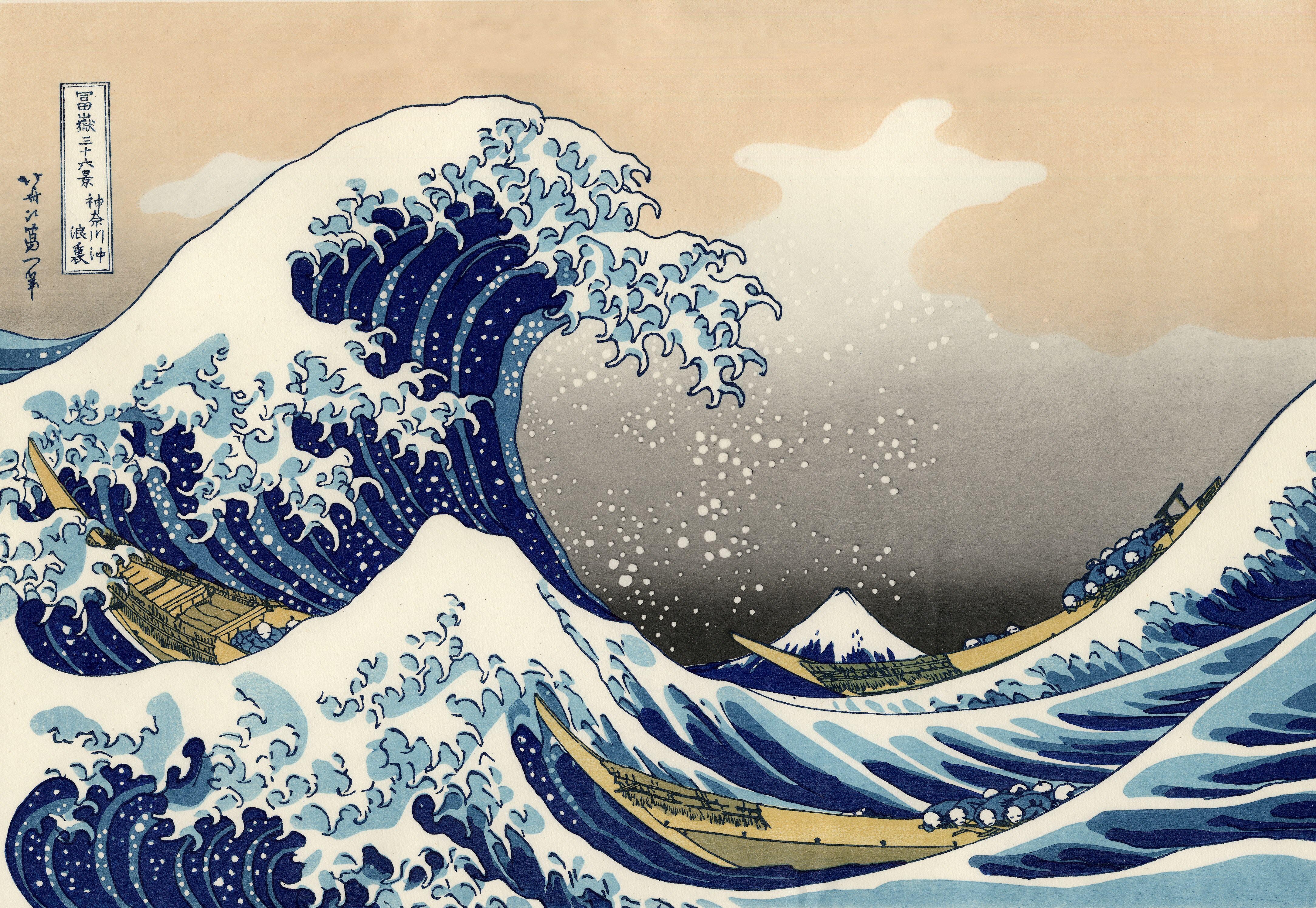 «Большая волна в Канагаве»