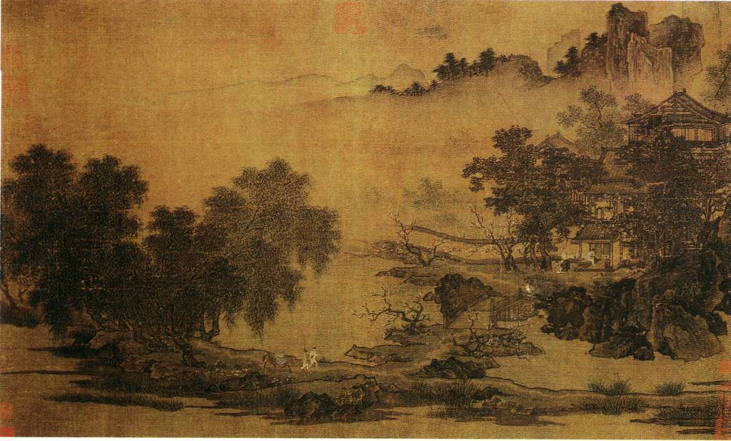 Лю Сун  Четыре времени года.jpg