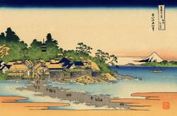 «Остров Эносима в провинции Сосю»