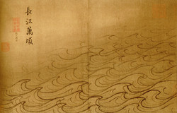 Ма Юань. Альбом воды 2.jpg