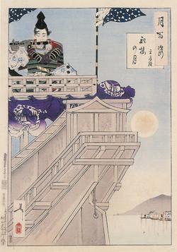 Луна и корма корабля