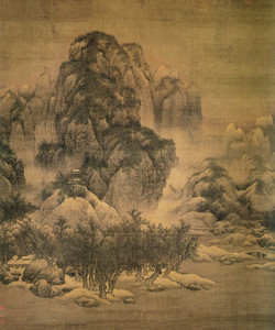 Фань Куань. Холодный лес в заснеженной равнине..jpg