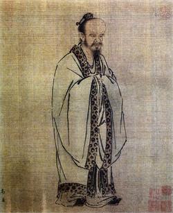 Ма Юань. Конфуций.