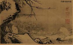 Ма Юань. Ветка над ледяной рекой.