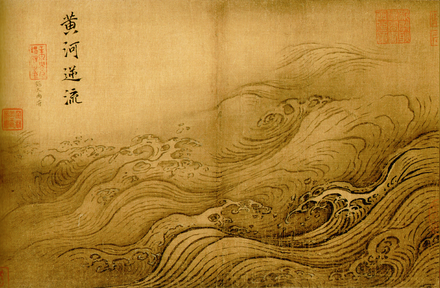 Ма Юань. Альбом воды 4.jpg