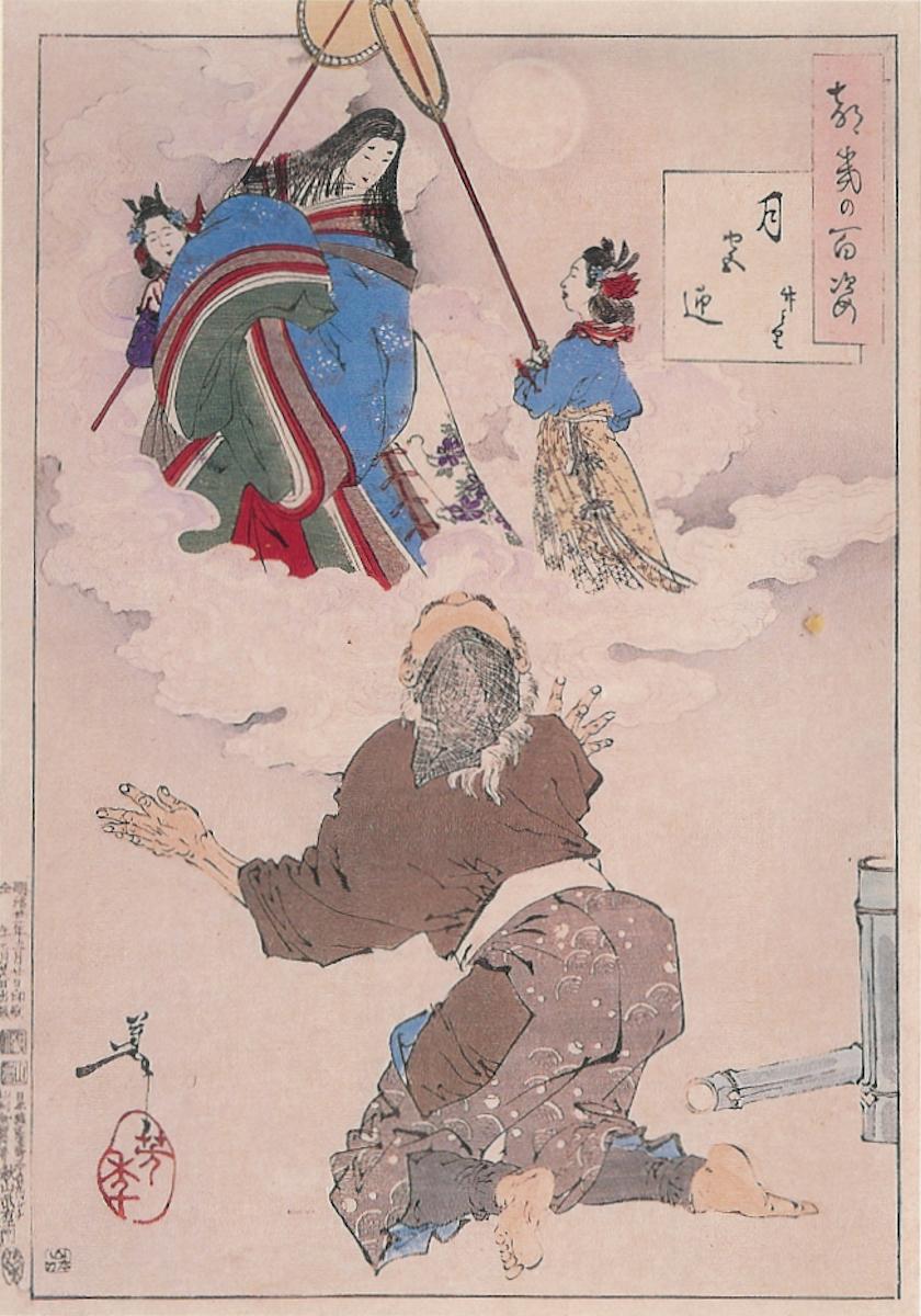 Бамбуковый резец. Принцесса Кагуя