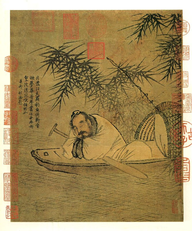 Ма Юань. Рыбак.