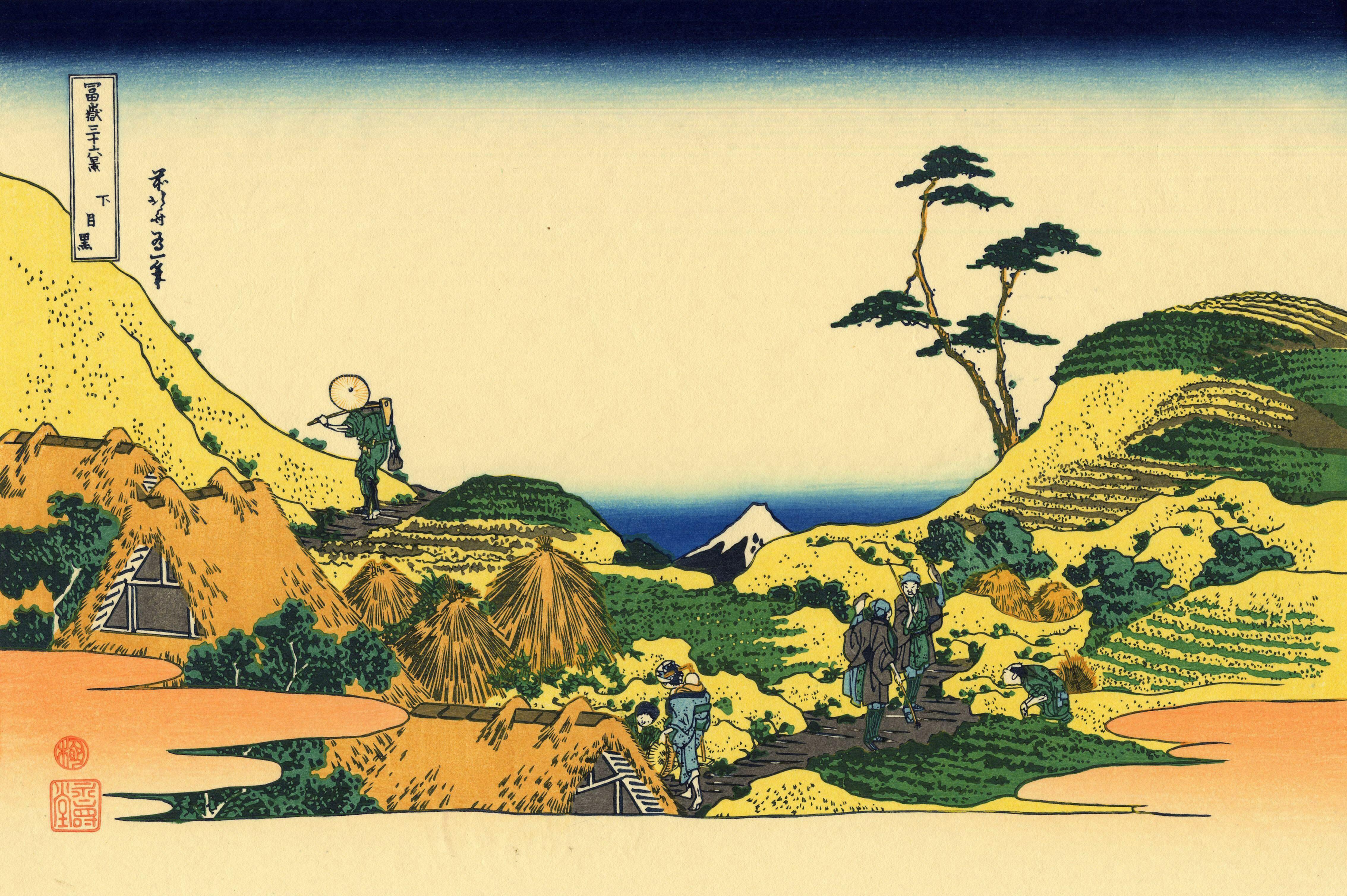 «Низовье реки Мэгуро»