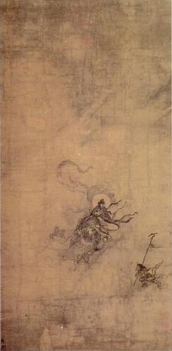 Ма Юань. Бессмертный на драконе.