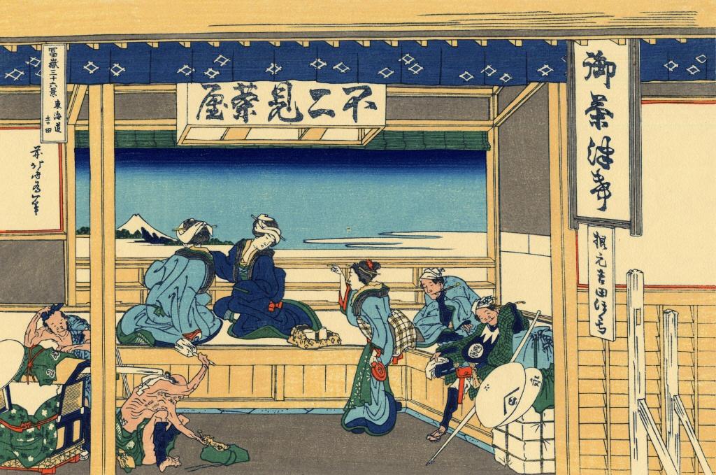 «Ёсида на тракте Токайдо»