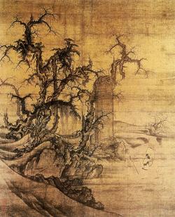 Ли Чэн и Ван Сяо. Читающий стелу..png