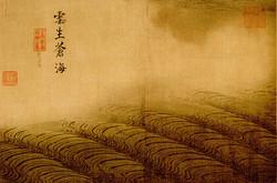 Ма Юань. Воды Желтой реки 3.jpg