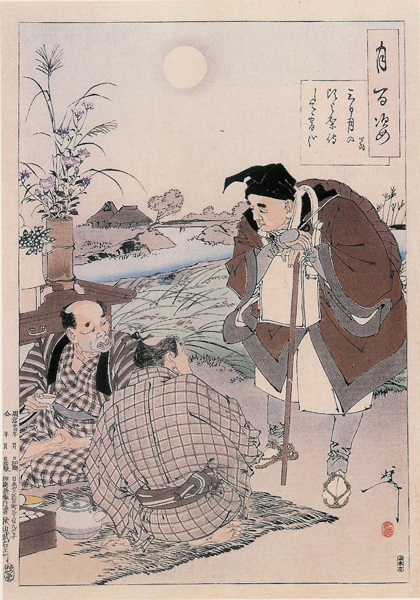 Матсуо Басё с крестьянами