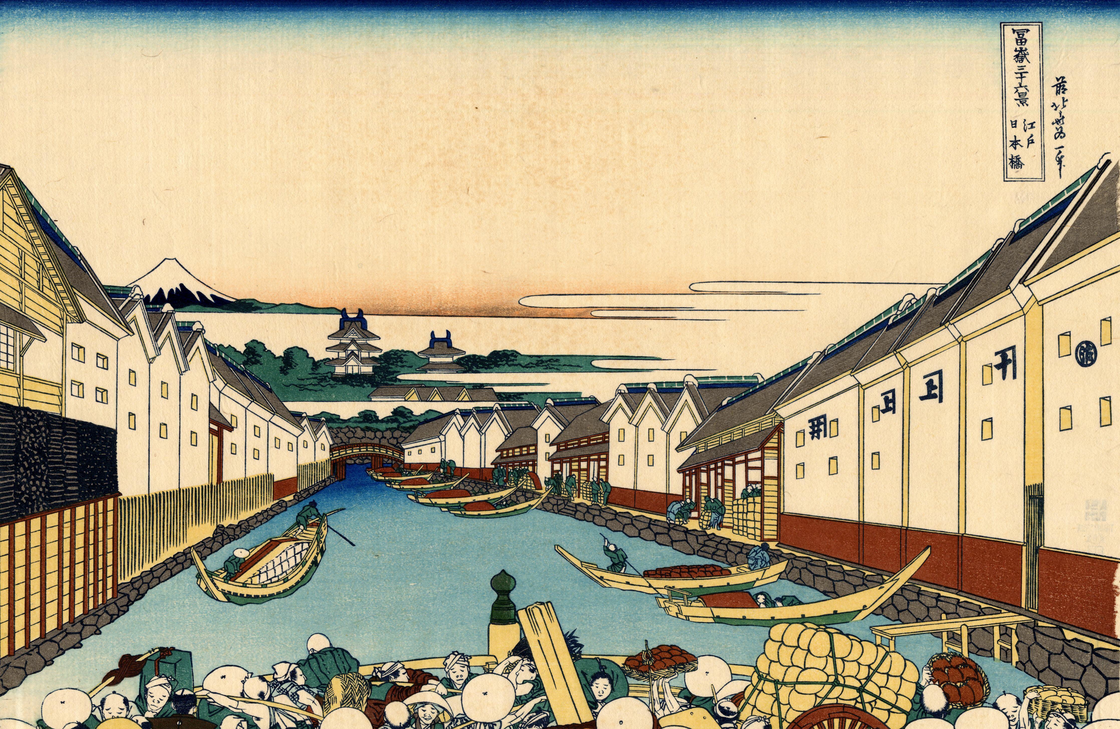 «Мост Нихонбаси в Эдо»