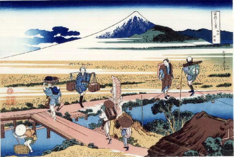 «Накахара в провинции Сосю»