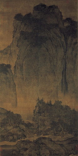 Фань Куань. Путники среди гор и рек.jpg